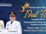 """TB-NK : """"Selamat Hari Raya Idul Fitri 1441 Hijriah, Minal Aidin wal Faizin"""""""