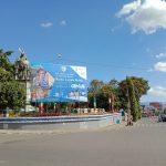 Selamat Datang di Kawasan Kota Kotamobagu Daerah Kota Layak Anak (foto : kotamobagu post/C-agustus 2018)